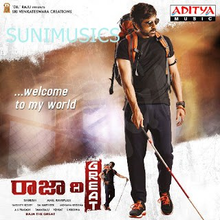 2017 to 2018 mp3 songs download telugu